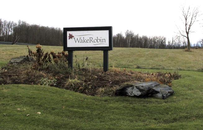 Wake Robin Resident Made Toxic Ricin, Fed to Others