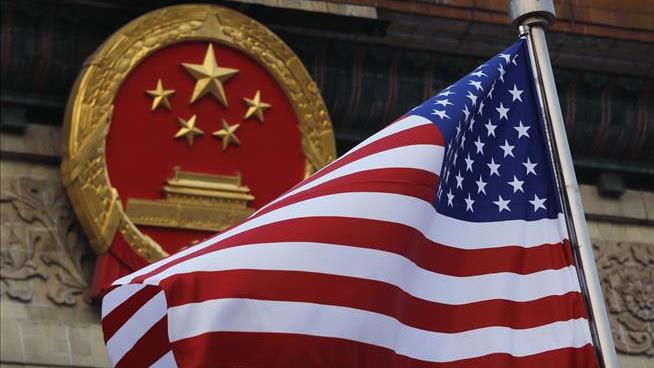 U.S. warns staff in China: Beware of unusual sounds