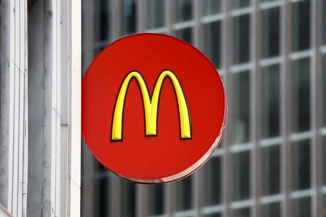 Over 400 Get Sick Eating McDonald's Salads