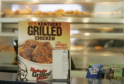 marketing mix of kfc Marketing mix de kfc kentucky fried chicken corporation, conocida popularmente como la corporación de kfc, es la cadena mundial de restaurantes de pollo más.