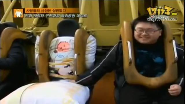 Can not korean man marries pillow