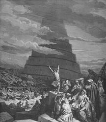 Gustave Dore's 1805 engraving The Confusion of Tongues depicts the Tower of Babel.