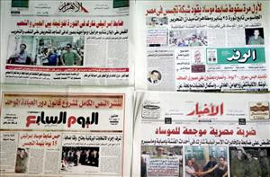 Egyptian broadsheet newspapers present on their June 13, 2011 front page pictures of Ilan Grapel.
