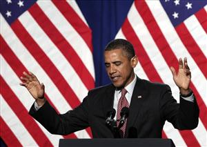 President Obama gestures as he speaks at a fundraiser last night.
