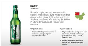 Snow Beer is the top-selling beer in the world, moving 2.5 billion gallons last year.
