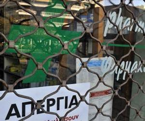 A notice on January 19, 2011 in front of a closed pharmacy in Athens announces the start of a three-day strike by pharmacists.
