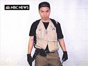 This video frame grab image taken from a video aired by NBC News on Wednesday, April 18, 2007 shows Virginia Tech gunman Cho Seung-Hui.