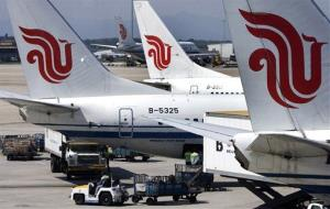 China is banning its airlines, including Air China, from paying the EU's new carbon tax on air travel through Europe.