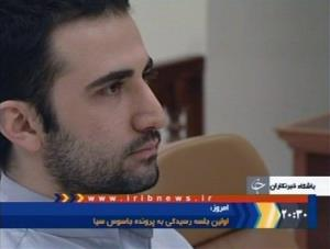 A Dec. 27, 2011 file photo of a video frame grab image made from the Iranian broadcaster IRIB TV shows US citizen Amir Mirzaei Hekmati in Tehran's revolutionary court.