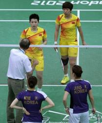 Officials warned the pairs that they would be disqualified if they didn't start playing to win.
