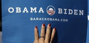 File photo. Police are investigating a shooting at an Obama campaign office in Denver.