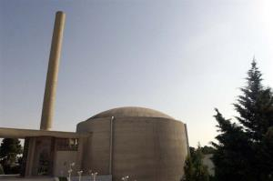 In this file photo taken on Saturday, June 21, 2003, the building of Tehran's nuclear research reactor is seen at the Iran's Atomic Energy Organization's headquarters, in Tehran, Iran.