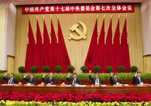Chinese senior leaders attend the Seventh Plenary Session of the 17th Central Committee of the Communist Party of China in Beijing yesterday.
