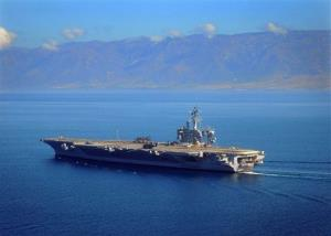 Osama bin Laden's body was put aboard the USS Carl Vinson and then placed into the North Arabian Sea for burial.