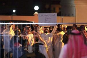 Protesters chant slogans and one holds a banner that reads, None of our customs and traditions allow us to receive stars of porn movies, referring to Kim Kardashian, in Bahrain, Dec. 1, 2012.