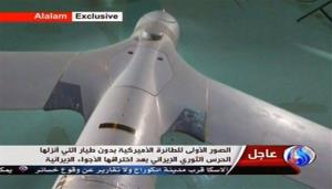 This image taken from the Iranian state TV's Arabic-language channel Al-Alam shows what they purport to be an intact ScanEagle drone aircraft put on display Dec. 4, 2012.