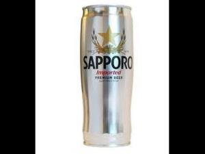 Sapporo Breweries cited a new medical study that found the hops in beer can protect children from forms of bronchitis and pneumonia.