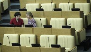 Members of the State Duma are seen during a session in Moscow, Russia, Tuesday, July 10, 2012.