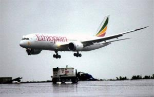 In this Aug.17, 2012, file photo, an Ethiopian Airlines Dreamliner Boeing 787 lands at Bole International airport in Addis Ababa, Ethiopia.