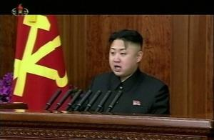 In this Tuesday, Jan. 1, 2013 file image made from video, North Korean leader Kim Jong Un gives his first speech for the New Year in Pyongyang, North Korea.