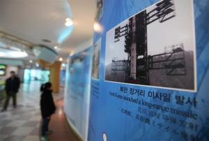 A picture of a North Korean rocket Unha is displayed at a unification observation post in Paju near the demilitarized zone (DMZ) of Panmunjom, South Korea, Sunday, Jan. 27, 2013.