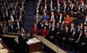 In this Jan. 24, 2012 file photo, President Barack Obama delivers his State of the Union address on Capitol Hill in Washington.