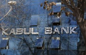 An exterior view of the Kabul Bank in the center of Kabul, Afghanistan, March 5, 2013.