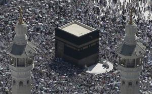 This aerial image shows tens of thousands of Muslim pilgrims moving around the Kaaba inside the Grand Mosque, Mecca, Saudi Arabia, Saturday, Oct. 27, 2012.