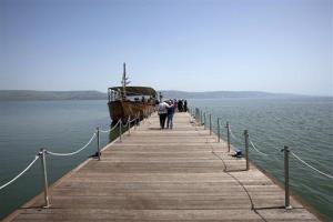 The Sea of Galilee in northern Israel.