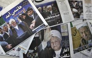 The front pages of the Sunday edition of Iranian newspapers, published with pictures of former President Akbar Hashemi Rafsanjan.