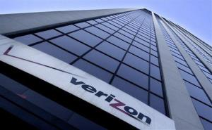 The headquarters for Verizon Communications Inc.  is shown in midtown Manhattan Saturday, April 9, 2005 in New York file photo.