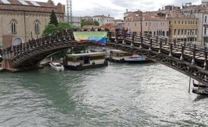 File photo of the Grand Canal in Venice.
