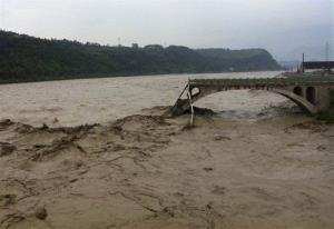 What remains of the Qinglian bridge is seen in the city of Jiangyou in China's Sichuan province.