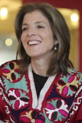 Caroline Kennedy in a file photo from earlier this year.