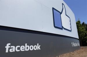 Facebook has a surprisingly strong quarter.