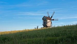 Windmill in Pirogovo, Kiev, Ukraine