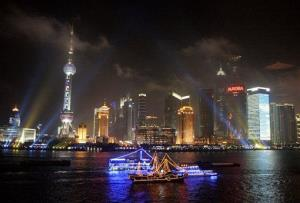 The free-trade zone will include parts of the high-rise Pudong district.