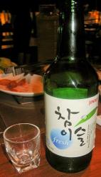 A bottle of soju.