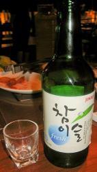 A bottle of soju.
