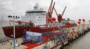 In this photo provided by China's Xinhua News Agency,  Chinese icebreaker Xuelong, or Snow Dragon, is harbored in Shanghai on Sept. 27, 2012.