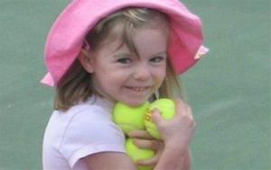 Missing British girl Madeleine McCann before she went missing from a Portuguese holiday complex.