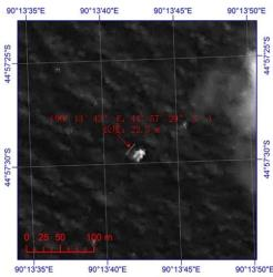 This satellite image provided by China shows the floating object.