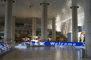 The arrivals terminal is empty at Ben Gurion International airport a day after the the FAA ban was introduced.