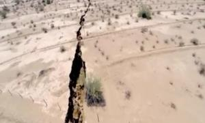 The crack in the earth in Mexico.