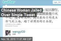 Chinese Woman Jailed Over Single Tweet