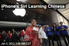 iPhone 4S to Be Launched in China Next Week
