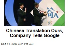 Chinese Translation Ours, Company Tells Google
