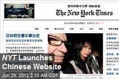 NYT Launches Chinese Website