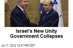 Israel's New Unity Government Collapses