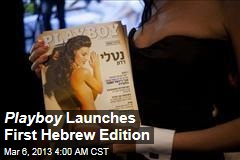 Playboy Launches First Hebrew Edition